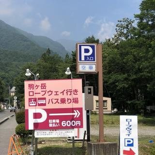 駒ヶ岳ロープウェイ 千畳敷駅