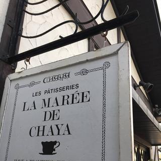 ラ・マーレ・ド・チャヤ 葉山本店