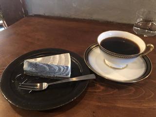 Hummingbird coffee