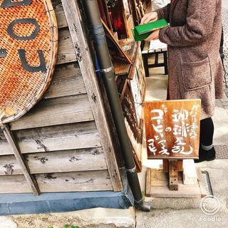 小江戸coffee mame蔵
