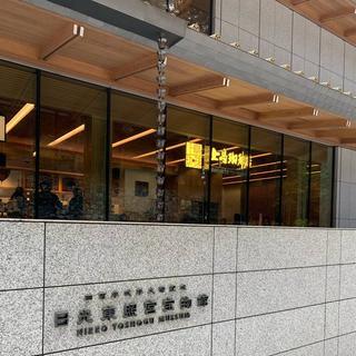 上島珈琲店 日光東照宮店