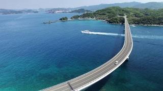 伊王島大橋