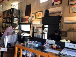 Irago Cafe