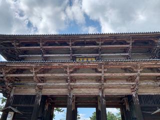 奈良 東大寺 南大門 寺前 石碑