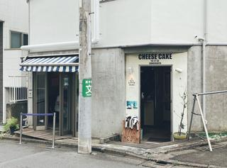 Cafe The SUN Lives HERE(ザ サン リブズ ヒア)