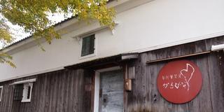 リノベーションカフェ@wakayama