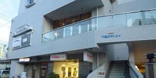 世田谷線の旅 下高井戸Deシネマ&おふろ