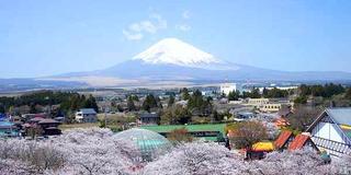 日本一(!?)富士山の絶景を堪能できるリゾート施設♪