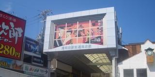 だんじり祭りはやっぱり岸和田で。