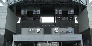京都駅付近で楽しもう