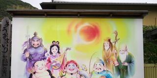 初詣は淡路島七福神めぐりで、年始の運気上昇!