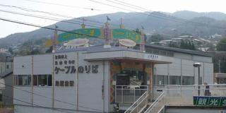 半日で生駒山の中腹をゆったり、ぶらり散歩♡