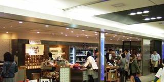 駅地下・直結で美味しい日本酒購入したい!♡