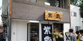 京都のラーメン・餃子ぶらり旅🚶