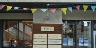京都五条でのんびりアートな休日♡
