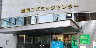 西早稲田でリラックス♪日頃のストレスが解消される体が喜ぶスポットあれこれ。
