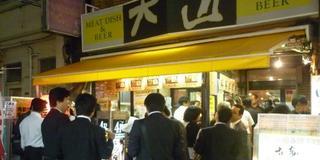 アメ横boy的Deepな上野の歩き方〜
