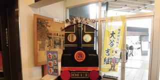 北陸・福井の敦賀(つるが)で日本海を楽しむ