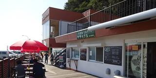 逗子海山カフェ満喫プラン