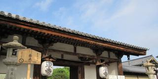 寺院仏閣の情緒あふれる京のまち