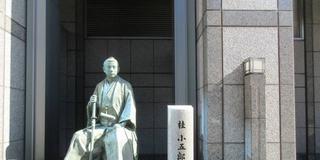 京都で散策する長州藩の足跡