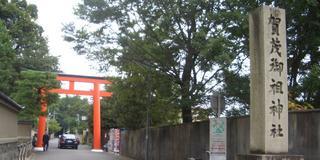 下鴨神社と美人神社!?