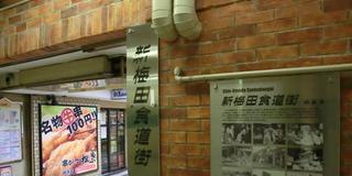 駅近!大阪梅田で楽しむほろ酔い酒場