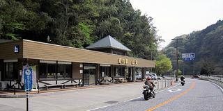 道の駅-神奈川/山梨-1day