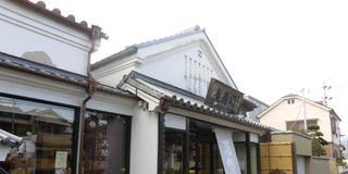 日本酒の名産地・西宮と灘五郷