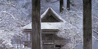 京都 大原の里を歩く大人旅