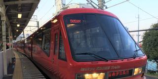 日光から熱海まで!18きっぷで関東の鉄道日帰り旅