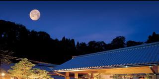 公園ハンター絶賛!ミニボブスレーで大興奮の後は高級温泉旅館でお得なランチ入浴