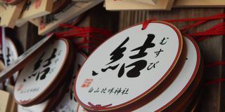 霊峰・白山山麓をドライブ&加賀温泉でほっこり
