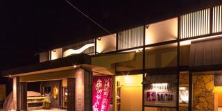 日本のアマルフィを楽しめる絶景宿