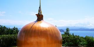 南あわじ市にある黄金の巨大玉ねぎをめざせ!淡路島ドライブプラン