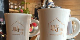 九州の小京都「飫肥」で休日コーヒー♪