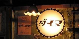 音楽とお酒に酔いたい!札幌・狸小路エリアで楽しめる日本の音楽、世界の音楽