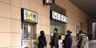 世田谷線の旅 三軒茶屋私のオススメグルメスポット