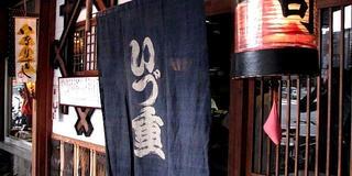 密避けひとり京都旅行1にちめ