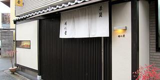 開化堂の茶筒でエイジング!?京都伝統の工芸品で自分オリジナルを作る散策です!