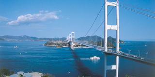 サイクリストの聖地・しまなみ海道にかかる橋をぜ~んぶめぐってみよう!