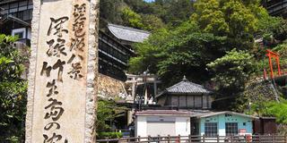 琵琶湖に浮かぶ「竹生島」と琵琶湖北部を巡る