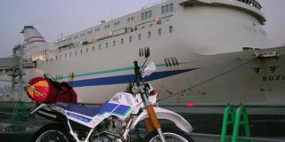 北海道を格安で愉しむバイクの旅♪