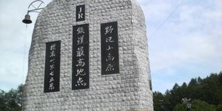 長野県野辺山鉄道最高地点と小海線乗り鉄旅