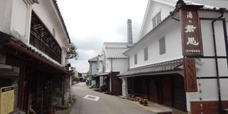 「カシマ」は茨城だけじゃない!一級品の街並みが残る街、鹿島市