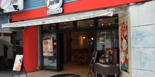 渋谷のカフェラテがおいしいカフェ巡り