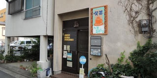 横浜駅の面白いお店!漫画と文化と喫茶へそまがり