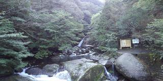 私の九州自然ツアー!