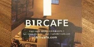 木の香り溢れるマッタ〜リ☆カフェ♪