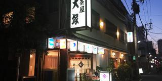 グルメの都「福岡」の食のドラフト会議!